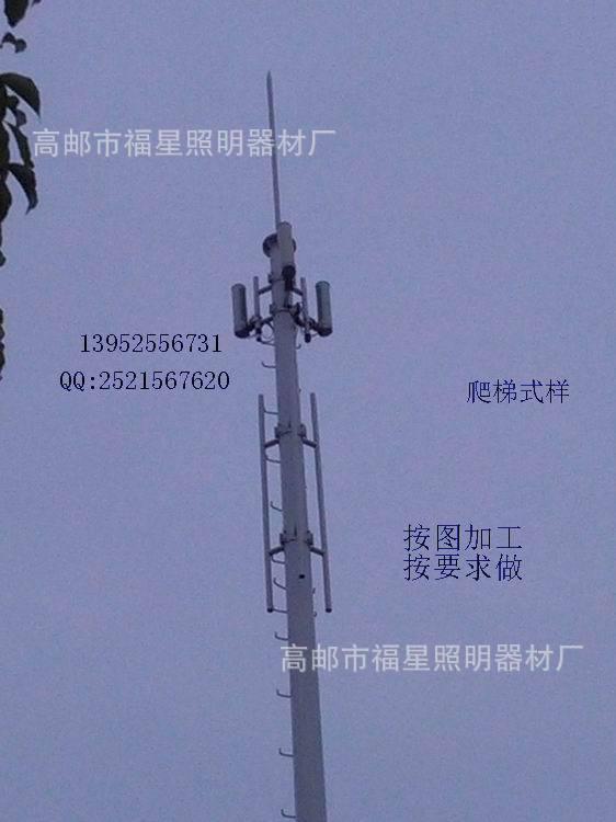 Chảo / nghiêng giám sát ngoài trời Chảo hoạt động cực cao / nghiêng để lắp đặt máy bóng hoạt động Đơ