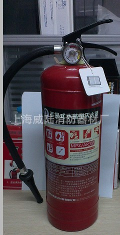 [home selling] pusher type water based fire extinguisher MPTZ/AR25