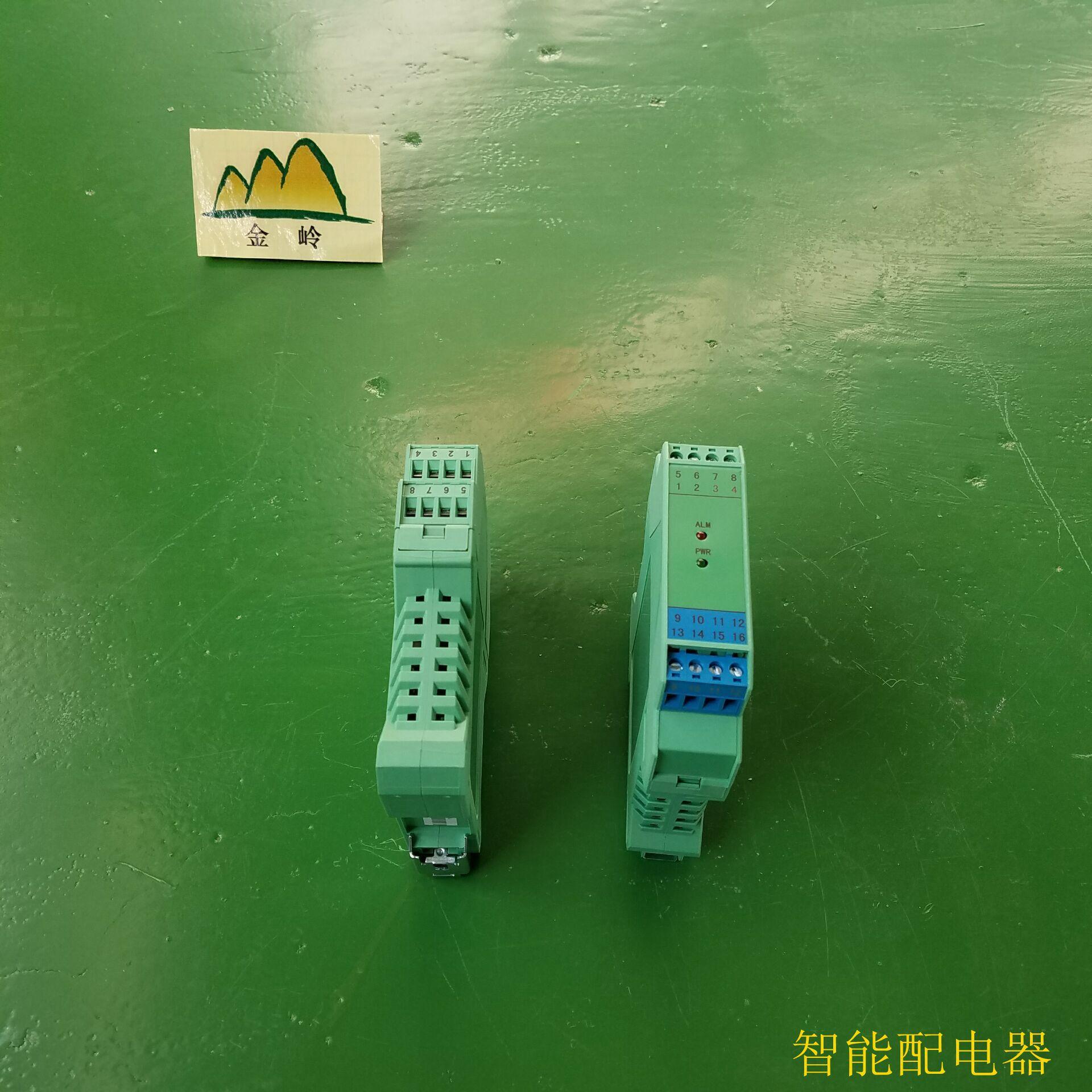 Đối với các nhà sản xuất và cung cấp thiết bị thông minh