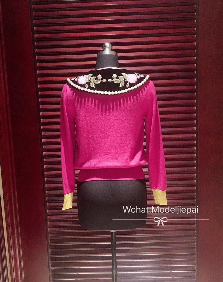 Áo khoác Cardigan cổ áo Cashmere pha len