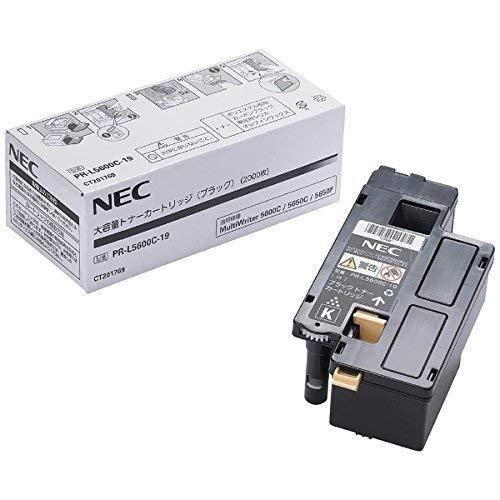 NEC PR-L5600C-19 Mực dung lượng lớn Đen (2.000 tờ) NE-TNL5600-19J