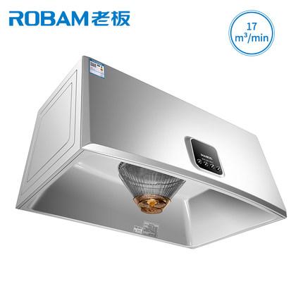 Robam / boss CXW-185-3008 hút lớn hút hàng đầu Trung Quốc phong cách phạm vi mui xe phạm vi mui xe đ