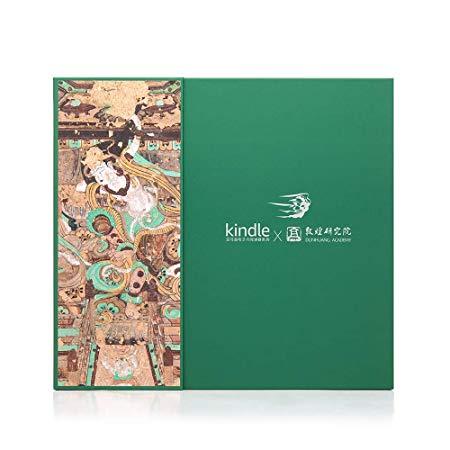 Kindle X Dunhuang Viện nghiên cứu bao bì tùy chỉnh hộp quà tặng