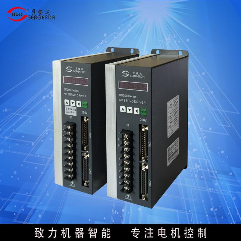 SD200 NC tiện phay đặc biệt hoa lớn động cơ servo ổ servo tương thích với hệ thống định vị 1.2KW