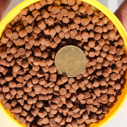 Xirui Parrot thức ăn cho cá chính hãng màu đỏ tăng cường vẹt máu cá thực phẩm cá nhiệt đới thực phẩm