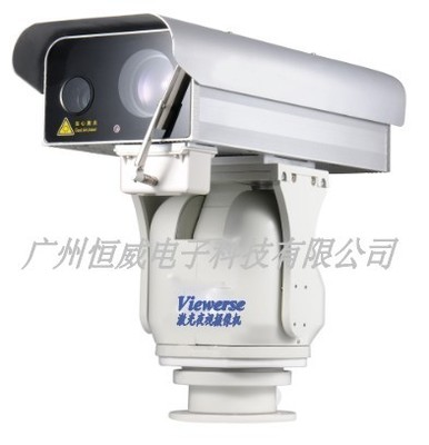 Laser hồng ngoại trong một máy camera tia laser thấm sương mù xạ laser tia laser Haeundae camera giá