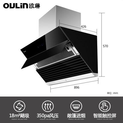 Ou Lin phạm vi mui xe bếp gas bên gói loại hút khói bếp kết hợp phạm vi mui xe bếp gas đặt F32 + E35