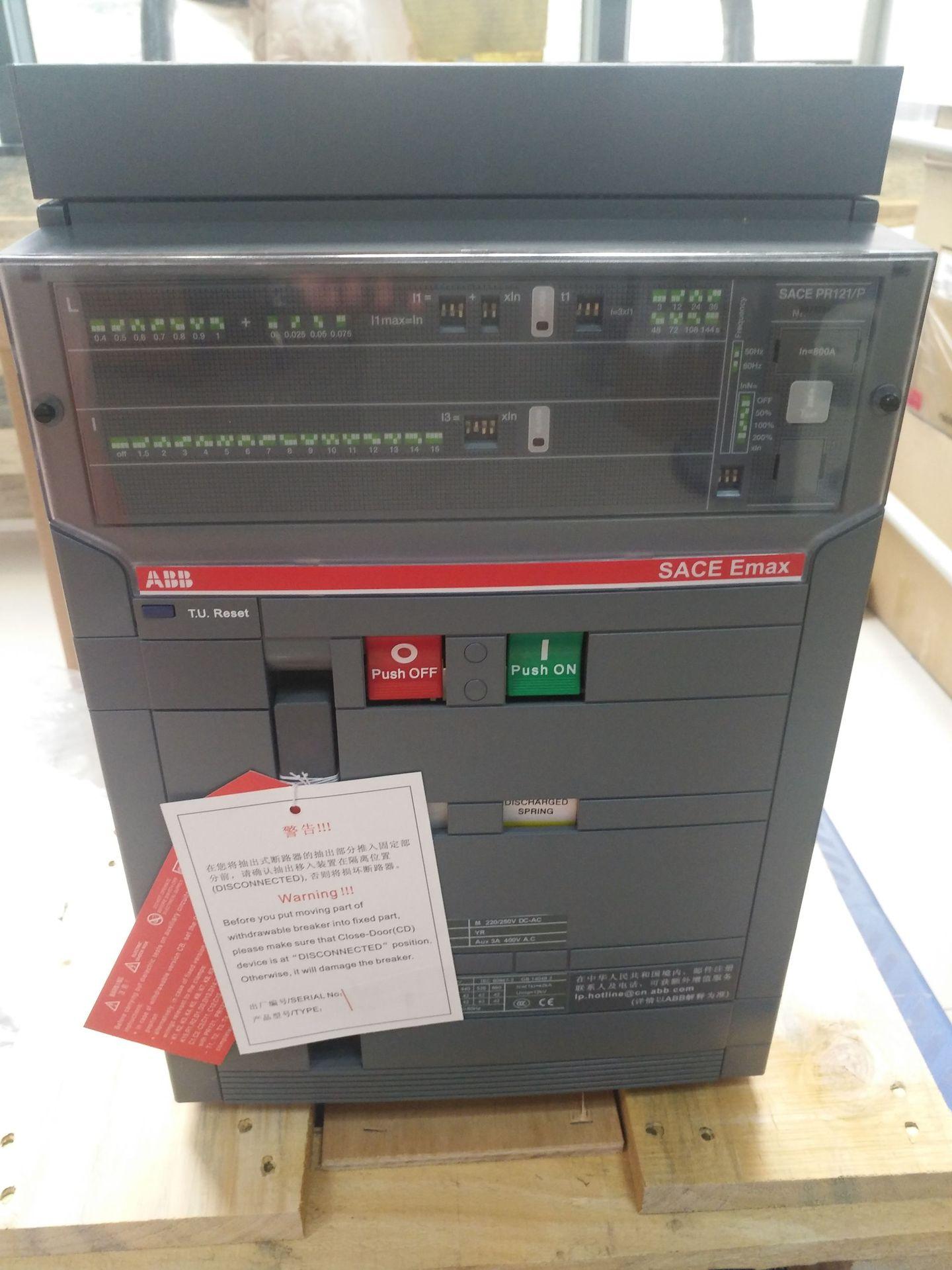 Máy cắt không khí E1N 1600 D LSI 3P WMP NST