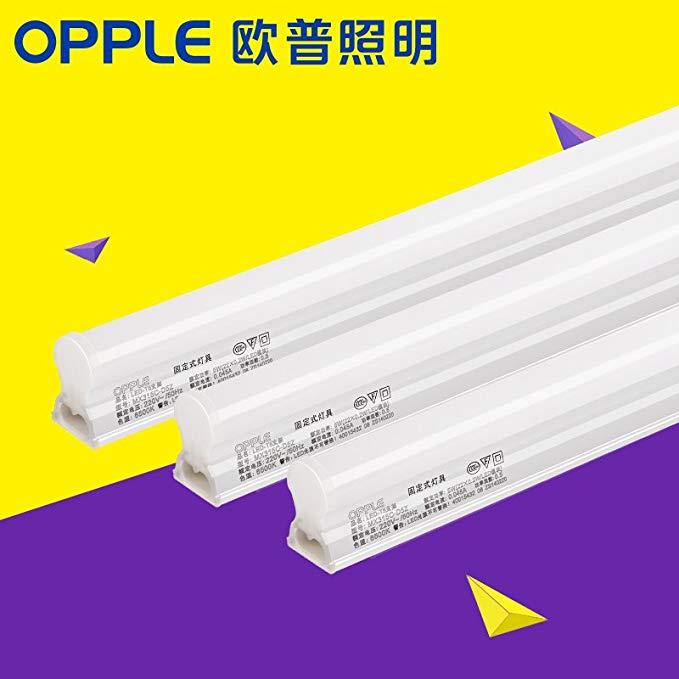 Ou Pu dẫn ống t5 tích hợp khung đầy đủ thiết lập 1,2 m hộ gia đình T8 đèn huỳnh quang dải ánh sáng v