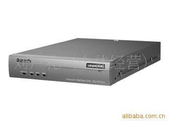 Cung cấp thông tin mã hóa WJ-NT314 Panasonic hai định dạng nén