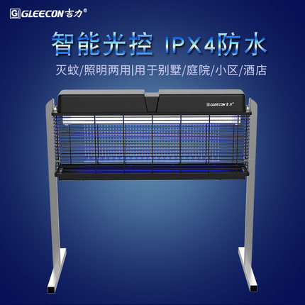 Đèn muỗi ngoài trời không thấm nước ổ đĩa nhà phòng ngủ tự động chụp bay remover bẫy côn trùng một q