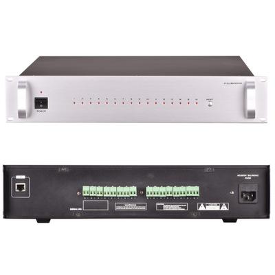 Bộ thu tín hiệu báo cháy mạng IP 16