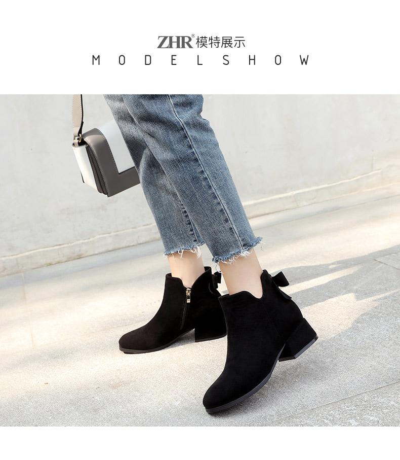 Giày bốt cao gót vải nhung đen dành cho Nữ - ZHR2019