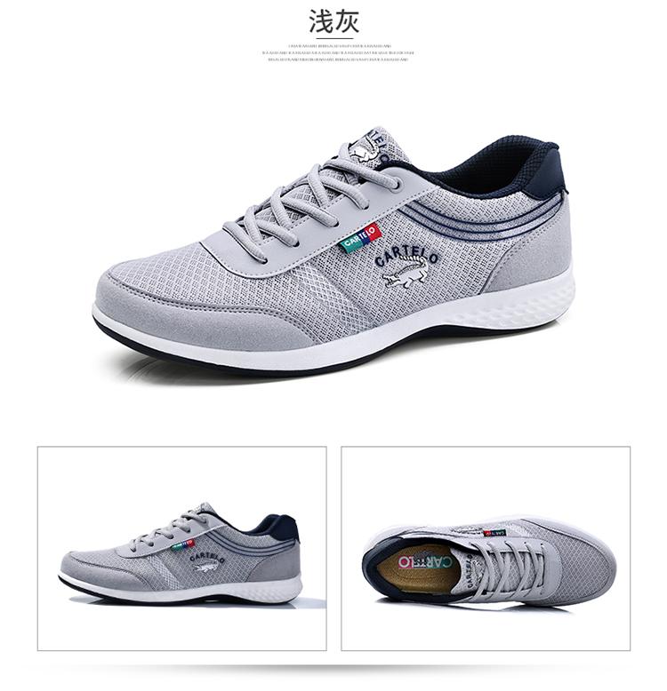 Giày thời trang thể thao dành cho Nam , Thương hiệu: Cartel .