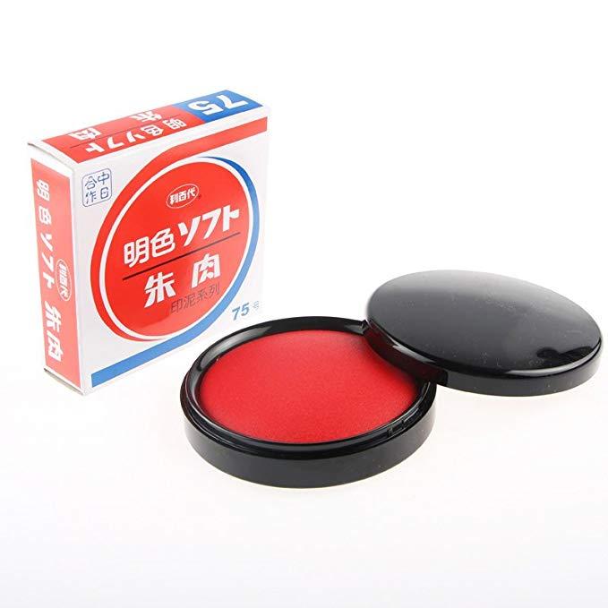 Tương tự như Libye MS-75 đường kính 80 MÉT nhanh chóng làm khô in ấn pad Ming màu vermilion mực đỏ g