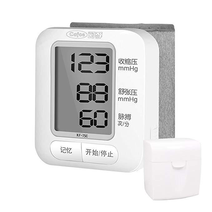 Cofoe kefu - Máy Đo huyết áp điện tử  loại đo cổ tay .