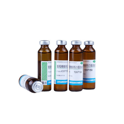 Dung dịch uống canxi gluconate Yikang 10ml * 10 viên canxi bổ sung cho trẻ sơ sinh