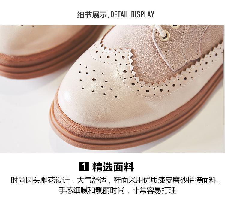 Giày Thời Trang Thể Thao Đế Bệt Dày Dành cho Nữ ,  Nhãn hiệu:  jinfuli