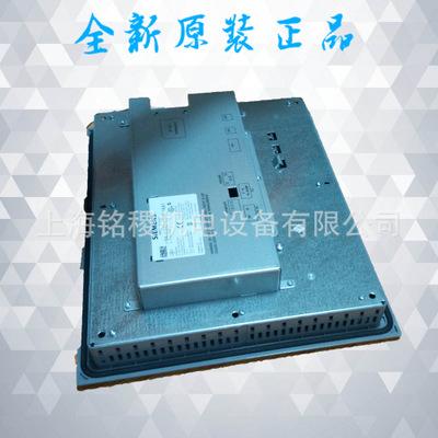 Mới vừa ráp xong Siemens KTP2200 tinh trí bảng điều khiển 6AV2124-0XC02-0AX0 diện người.