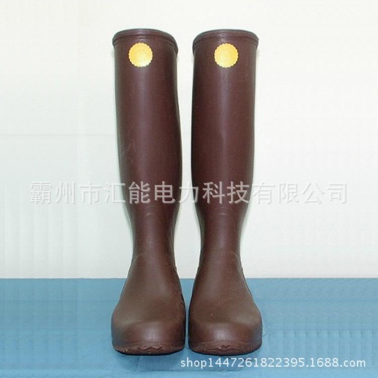 Nhật Bản Ys112-01-10 20kv cách nhiệt cách dép nhựa cách nhiệt nòng dài giày đi mưa