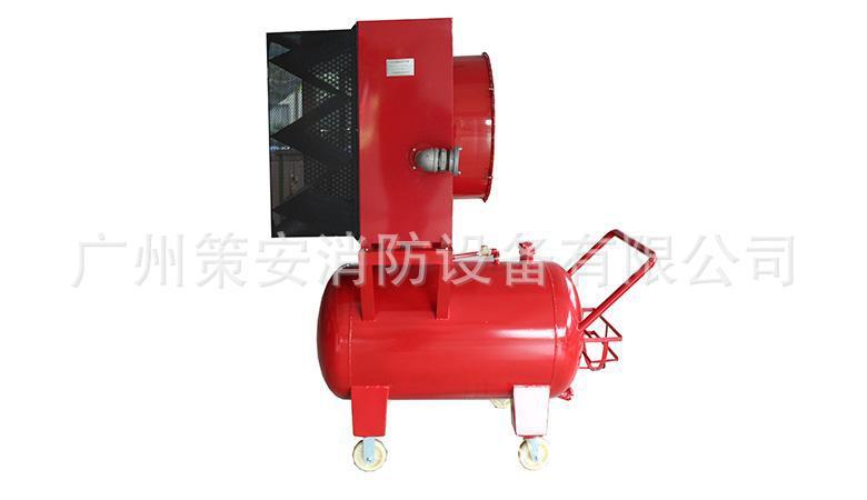 PFS4 natural gas station LNG high foam fire extinguisher storage tank size 800