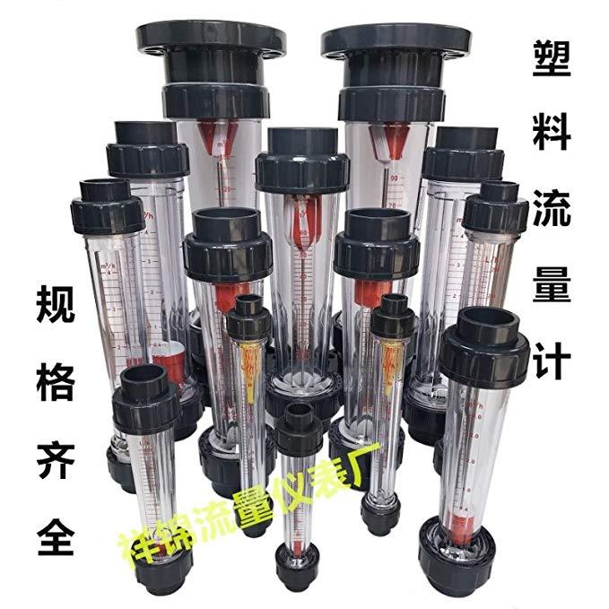 Ống nhựa rotor LZS-1525325065 float lỏng lưu lượng nước meter loại ống 32 ống ngắn 1-10m3H