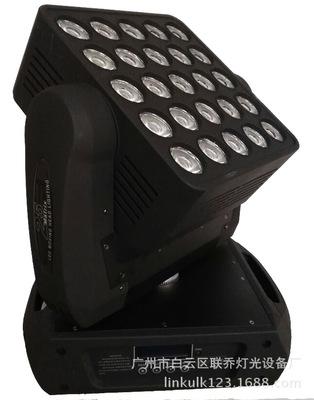 Ánh sáng đèn LED Matrix Light ma trận