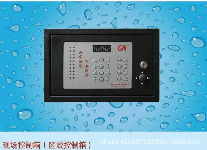 Professional production of intelligent fire gun intelligent water cannon field control box intellige