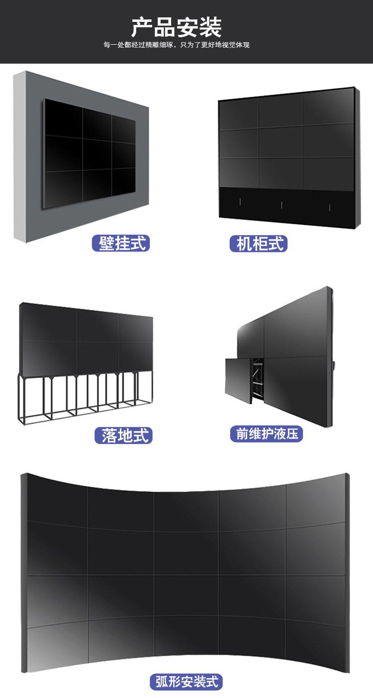 Samsung LTI550HN12 55 inch màn hình tinh thể lỏng 3.5mm hẹp bên giám sát video hội nghị truyền hình