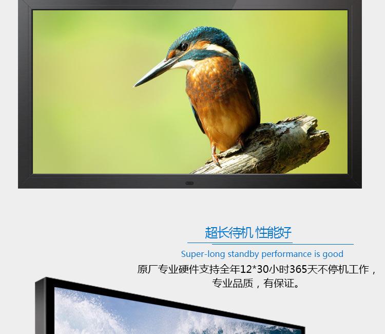 70 inch màn hình tinh thể lỏng công nghiệp giám sát chuyên dụng VGA HDMI BNC độ nét cao màn hình gia