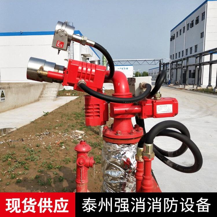 Nhà sản xuất chuyên bán buôn điều khiển loại nước cứu hỏa pháo, súng phun nước cứu hỏa pháo cố định.