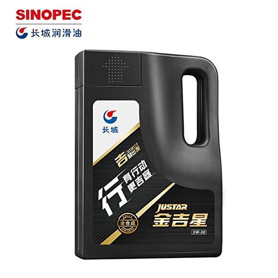 Sinopec Great Wall Lubricant hoàn toàn tổng hợp [Dòng Series] SN / GF-5 5W-30 xăng dầu động cơ 3.5kg
