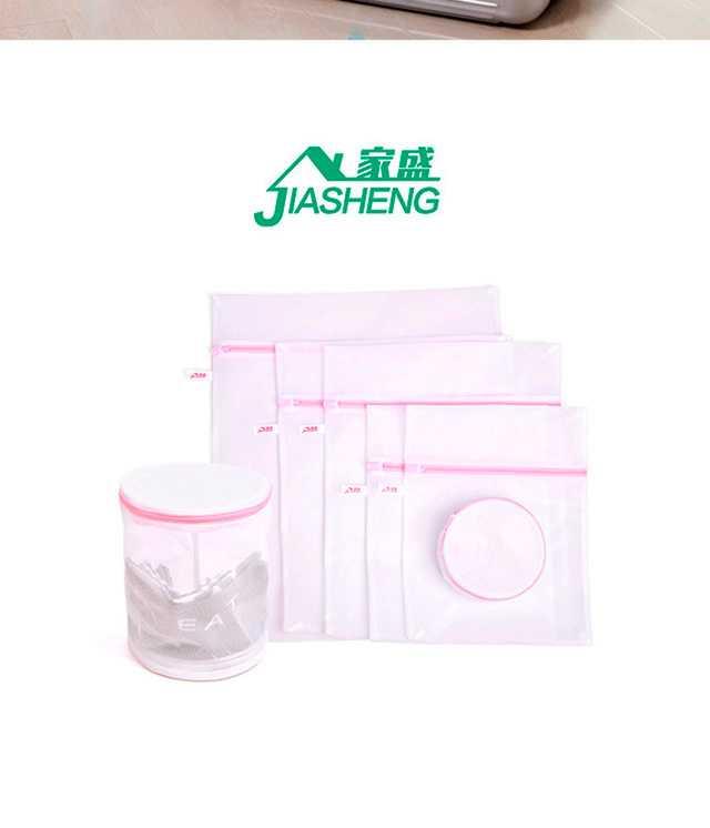 Nhà tắm giặt đồ lót túi lưới bảo vệ đặc biệt dày của túi Rửa 6 mảnh kết hợp bộ lớn túi áo ngực