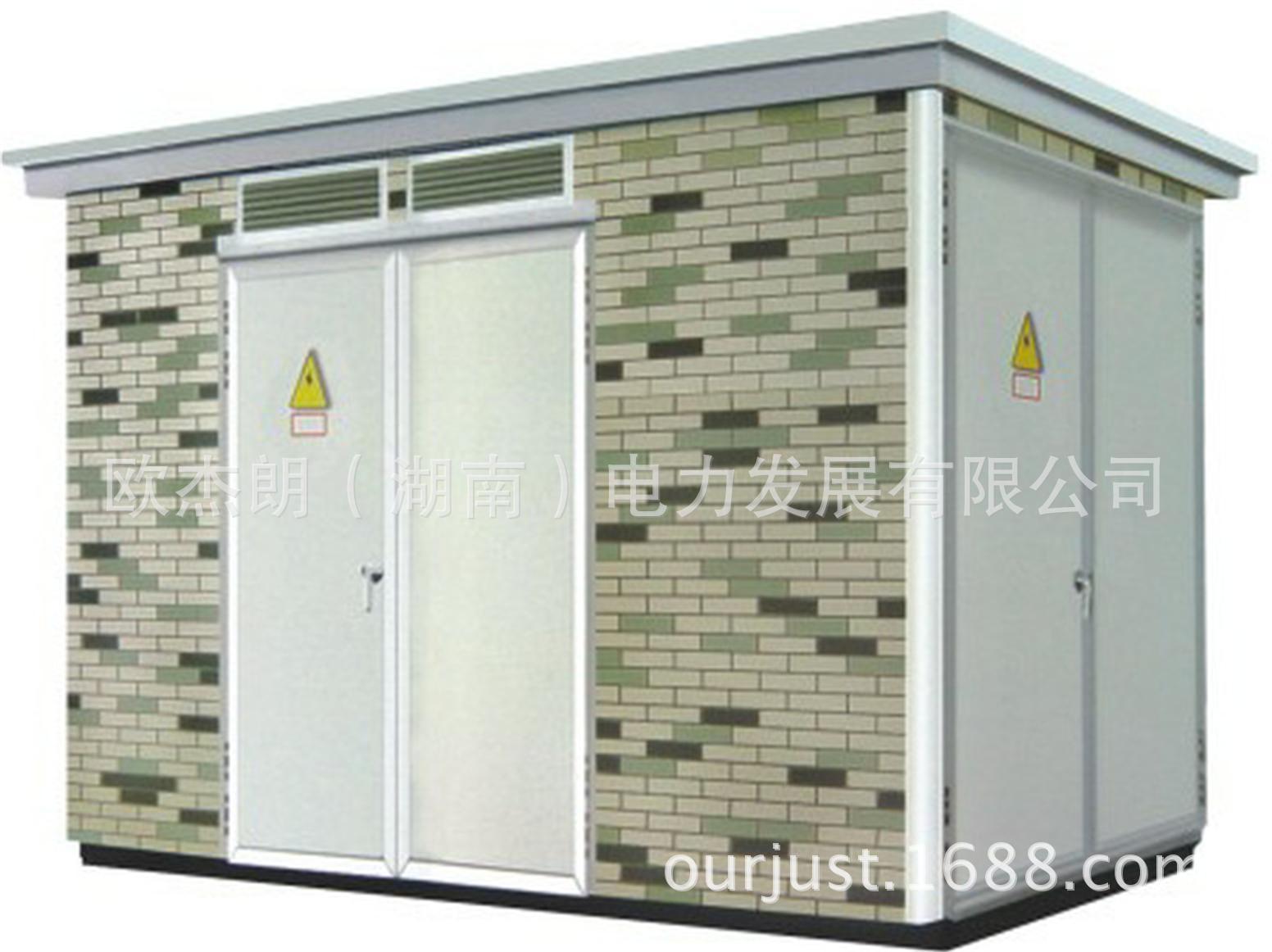 Trạm tiến trình thay đổi loại hộp 630kva 400k châu Âu 1250kva hộp trở thành nhà sản xuất máy biến áp