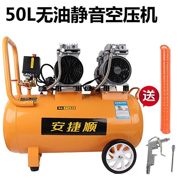 An Jie Shun máy nén khí dầu-miễn phí im lặng máy nén khí nhỏ nhà chế biến gỗ sơn nha khoa máy bơm kh
