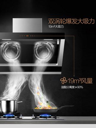 [11.11] Wanjiale A305 + IQL83B khói gói bếp động cơ đôi hút lớn bên hút phạm vi mui xe