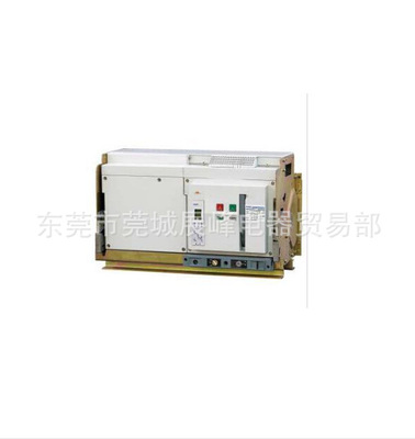 Breaker NA8-3200-3200M/3 AC380V