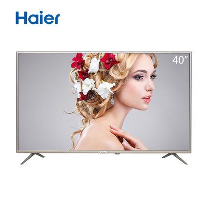 Haier / Haier LE40A31 40-inch HD Mạng thông minh TV LCD phẳng 39 42 43