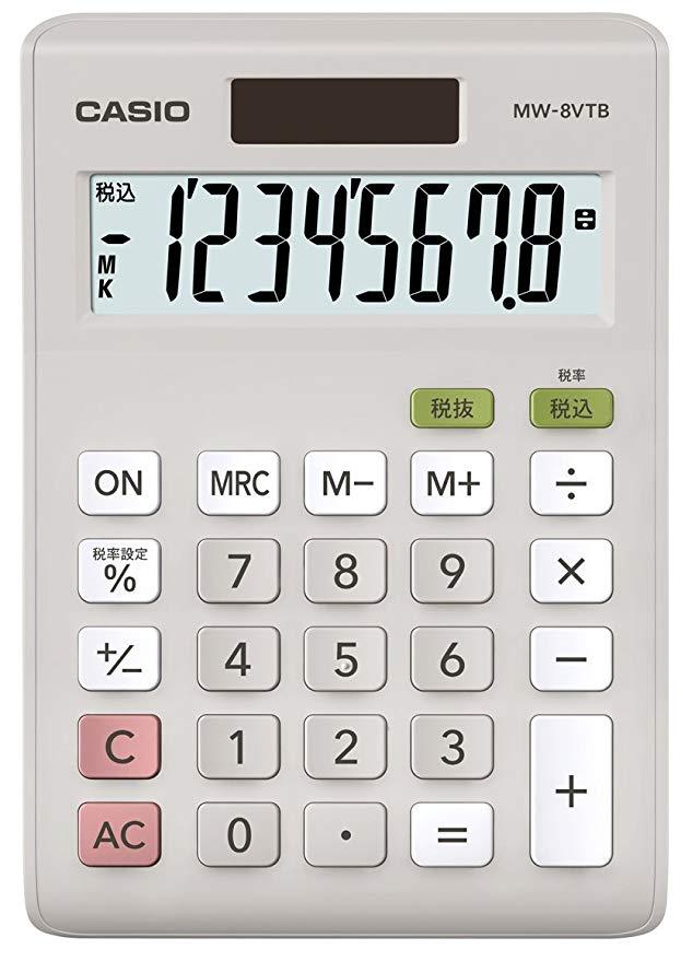 Casio tiêu chuẩn tính thuế tính toán Mini Jazz loại 8 vị trí MW-8VTB-N trắng