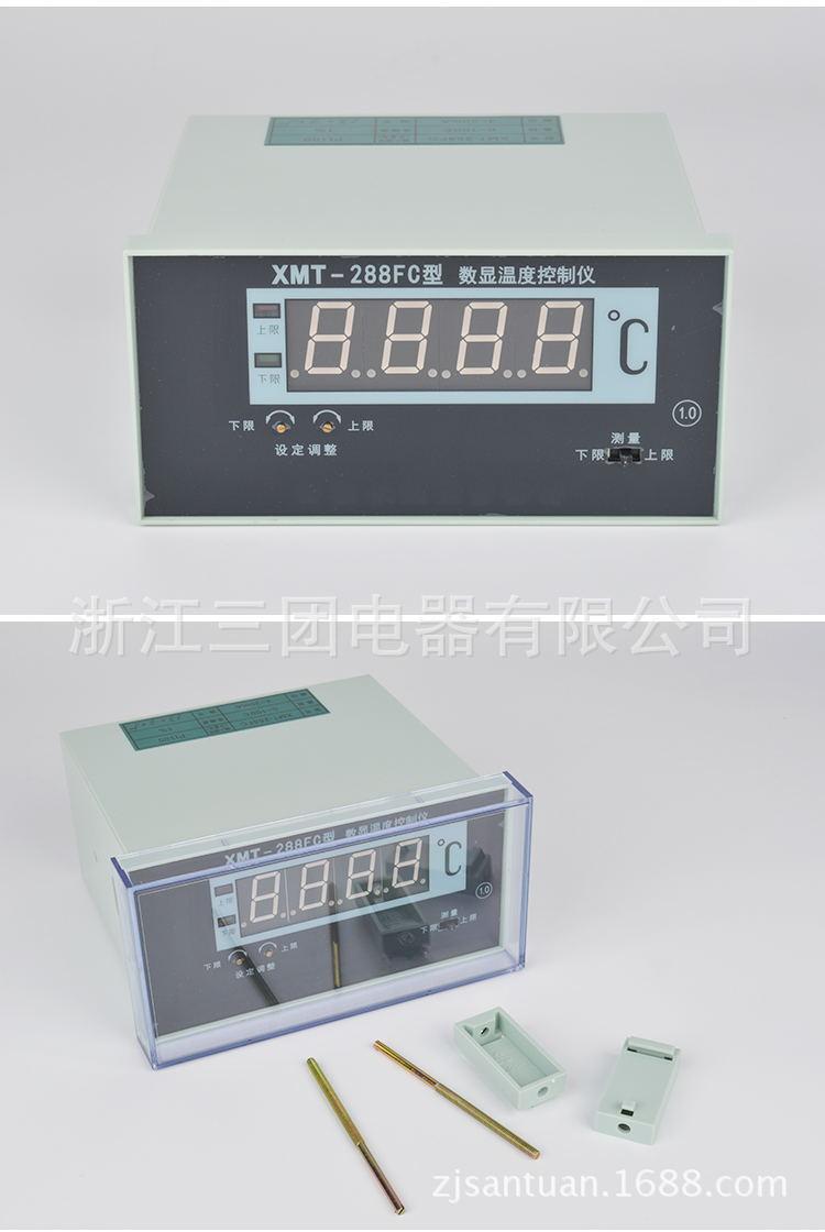 Chất Yu XMT-288FC nghi  BWY-802/803ATH đồng bộ sử dụng bảng