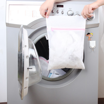 18 năm mới đồ lót túi giặt quần áo bảo vệ tốt hơn, làm sạch túi áo ngực túi giày túi nước giặt lưới