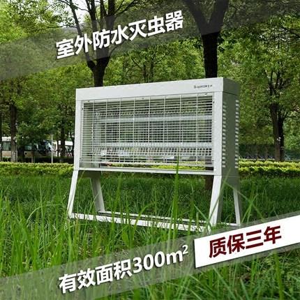 Ji Li lớn ngoài trời muỗi đèn vuông vườn biệt thự vườn bẫy bẫy côn trùng đèn chống thấm ngoài trời m