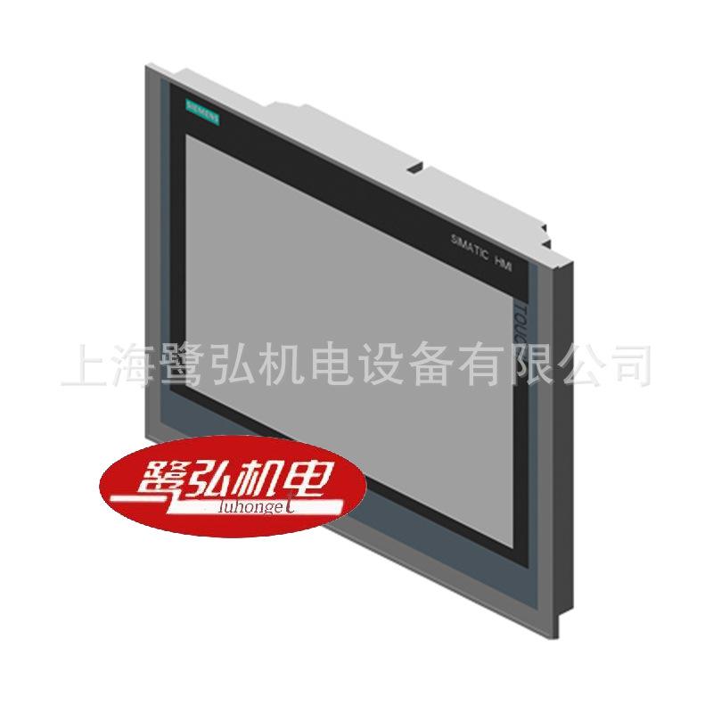 6AV2124-0QC02-0AX0 Siemens 15.4 inch màn hình cảm ứng TP1500 tinh trí bảng điều khiển diện người.
