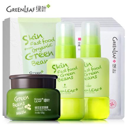 Lá màu xanh lá cây đậu Xanh kiểm soát dầu làn da rõ ràng chăm sóc da mặt bộ dưỡng ẩm mụn mỹ phẩm lỗ