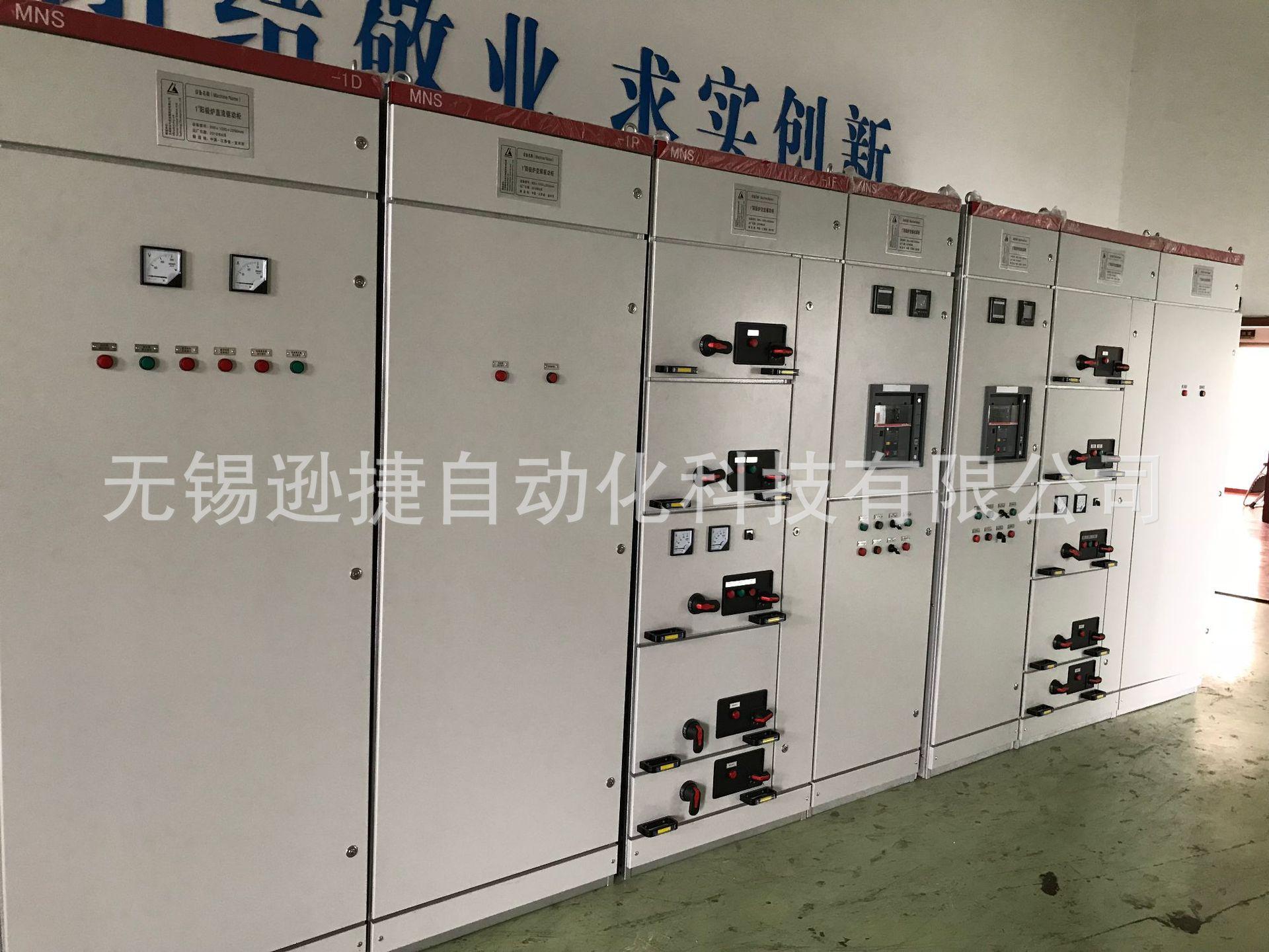 Nhà sản xuất chuyên nghiệp sản xuất phân phối phân phối chuyển hòm hòm hòm phân phối đĩa màn hình ph