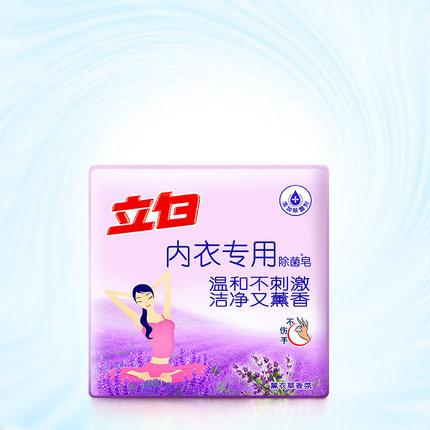 Trắng đồ lót giặt xà phòng 101g đồ lót xà phòng nhẹ khử trùng và làm sạch nhiều mùi thơm