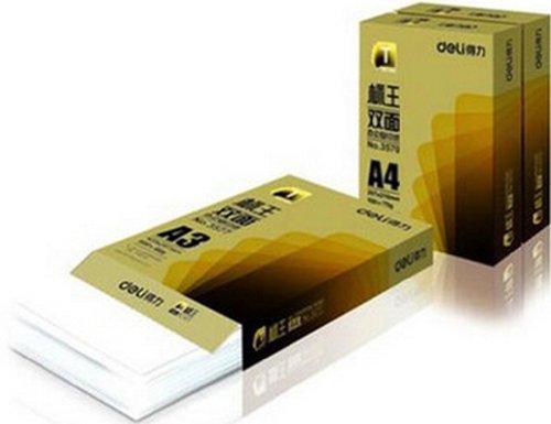 Deli Deli 3571 70g A4 Vua giấy sao chép 5 gói / hộp (1 hộp)