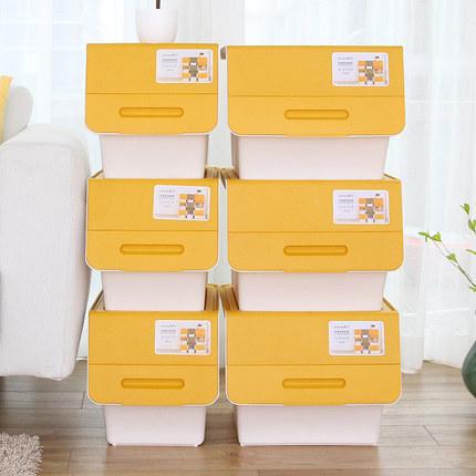 Camellia phía trước mở hộp lưu trữ nhựa trẻ em lưu trữ đồ chơi nội các tài liệu lưu trữ hộp quần áo