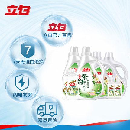 Libai trà hạt giống tự nhiên giặt lỏng khử trùng máy tẩy rửa rửa tay thiết bị gia đình