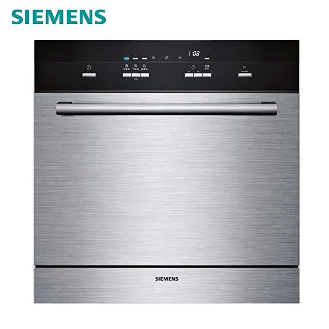 SIEMENS Siemens SC73M613TI Tây Ban Nha nhập khẩu nhúng tăng cường sấy hộ gia đình tự động máy rửa ch
